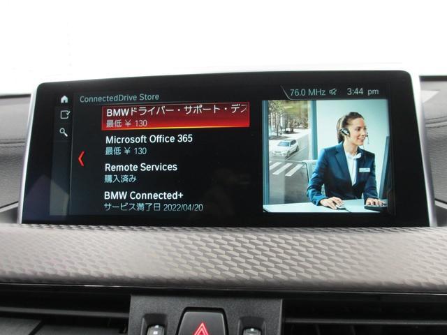 「BMW」「BMW X2」「SUV・クロカン」「福岡県」の中古車39