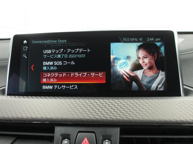 「BMW」「BMW X2」「SUV・クロカン」「福岡県」の中古車40