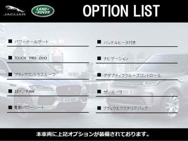 「ランドローバー」「レンジローバーヴェラール」「SUV・クロカン」「広島県」の中古車2