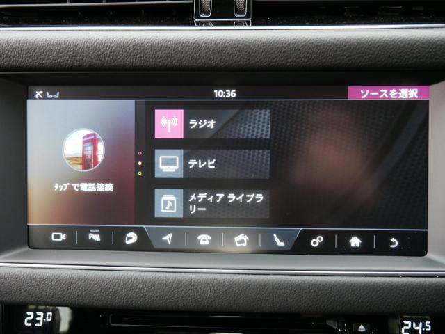 プレステージ D180 ディーゼルターボ 認定中古車(20枚目)