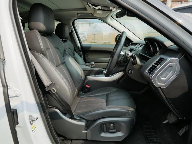 HSE 4WD 認定中古車(13枚目)