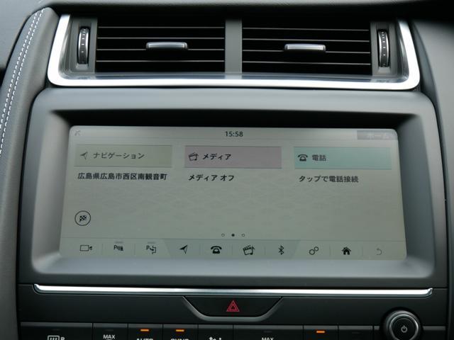 「ジャガー」「ジャガー Eペース」「SUV・クロカン」「広島県」の中古車18