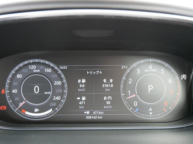 「ジャガー」「ジャガー Eペース」「SUV・クロカン」「広島県」の中古車24