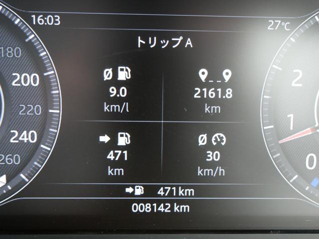 「ジャガー」「ジャガー Eペース」「SUV・クロカン」「広島県」の中古車25