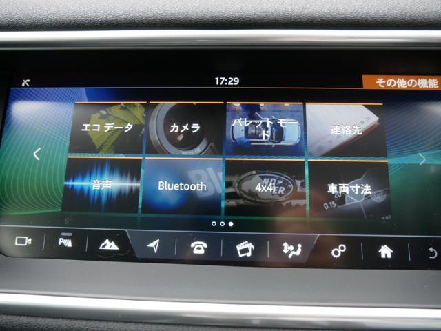 SE D180 ディーゼルターボ 4WD 認定中古車(17枚目)