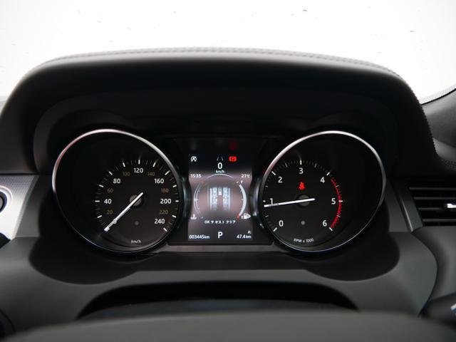 「ランドローバー」「レンジローバーイヴォーク」「SUV・クロカン」「広島県」の中古車17