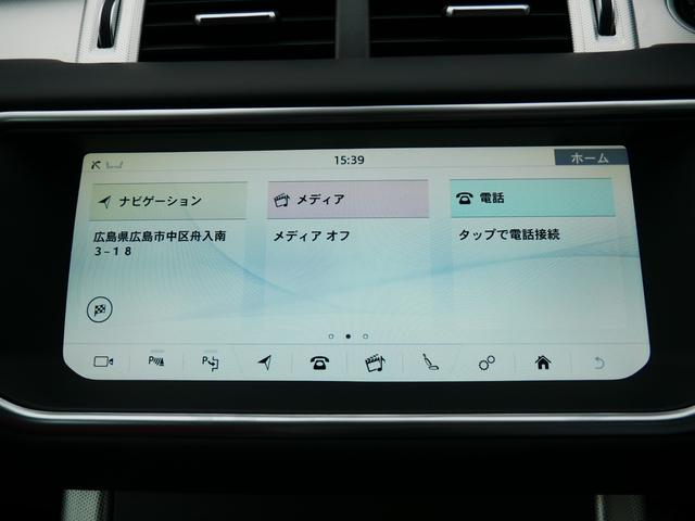 「ランドローバー」「レンジローバーイヴォーク」「SUV・クロカン」「広島県」の中古車34