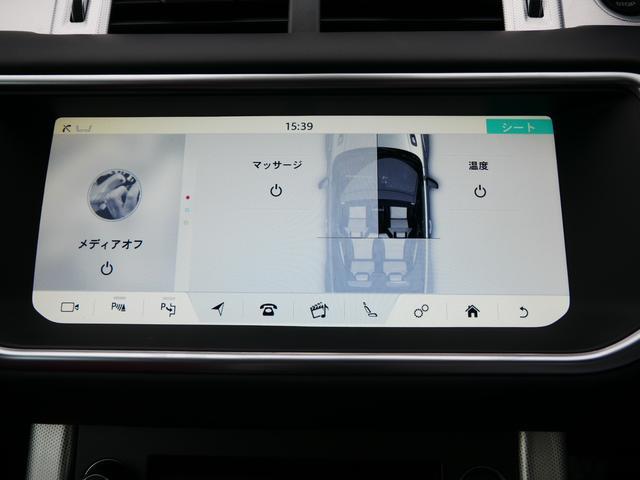 「ランドローバー」「レンジローバーイヴォーク」「SUV・クロカン」「広島県」の中古車35