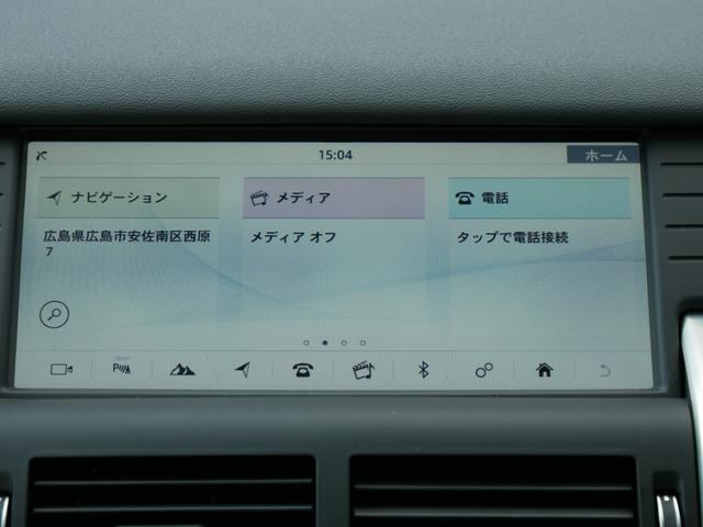 D180 SE 3列シート ナビ 全周囲カメラ 認定中古車(28枚目)