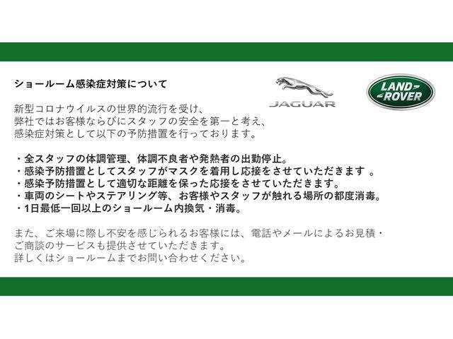 D180 SE 3列シート ナビ 全周囲カメラ 認定中古車(38枚目)