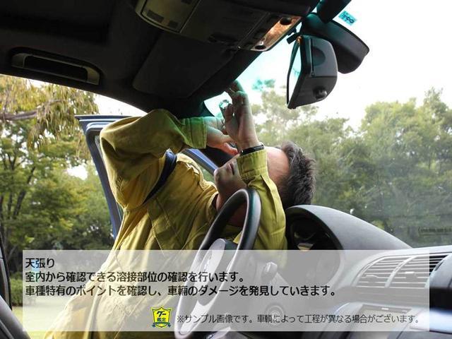 こちらの車両は第三者機関の鑑定師が車両を1台1台チェックしたグー鑑定実施車両です。クルマの状態がわかる鑑定書が付いています。ぜひご覧ください。
