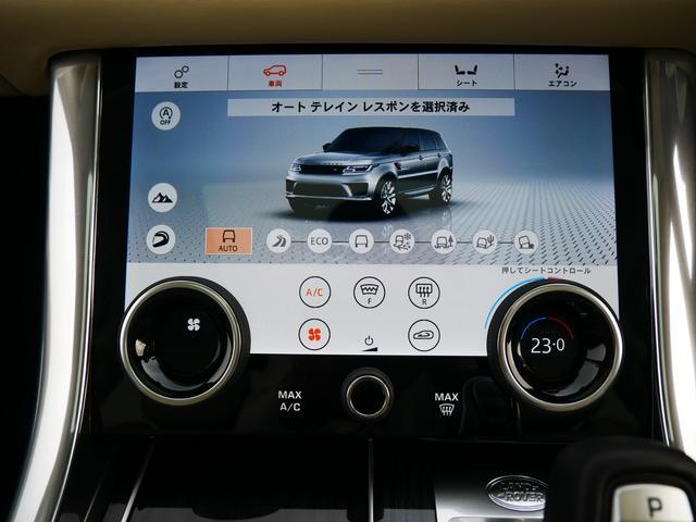 「ランドローバー」「レンジローバースポーツ」「SUV・クロカン」「広島県」の中古車30