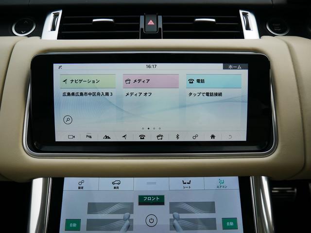 「ランドローバー」「レンジローバースポーツ」「SUV・クロカン」「広島県」の中古車34