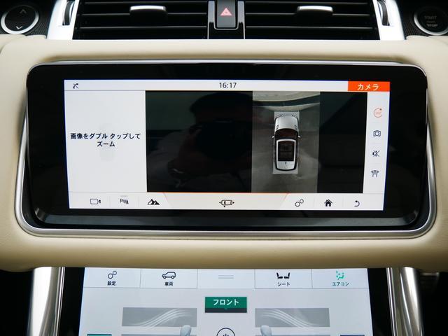 「ランドローバー」「レンジローバースポーツ」「SUV・クロカン」「広島県」の中古車35