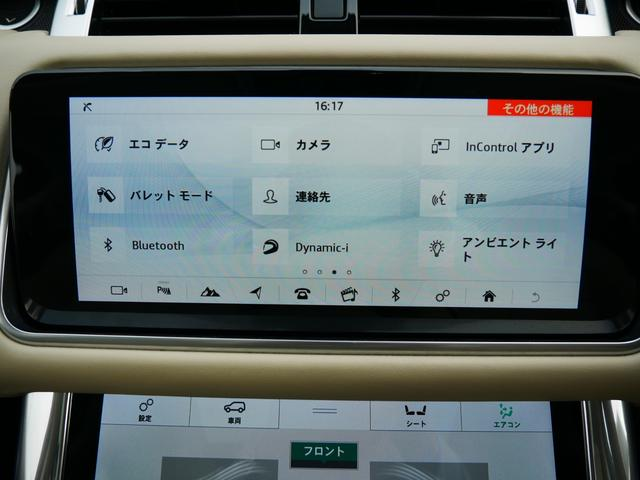 「ランドローバー」「レンジローバースポーツ」「SUV・クロカン」「広島県」の中古車36