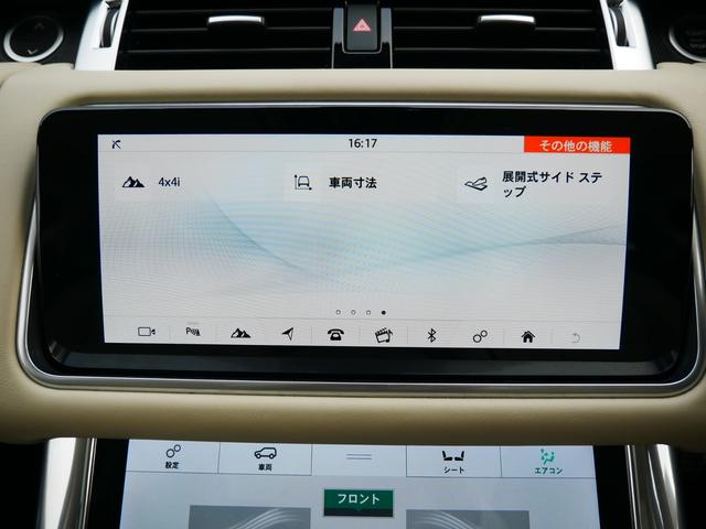 「ランドローバー」「レンジローバースポーツ」「SUV・クロカン」「広島県」の中古車37