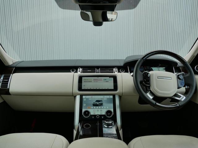 「ランドローバー」「レンジローバー」「SUV・クロカン」「広島県」の中古車9