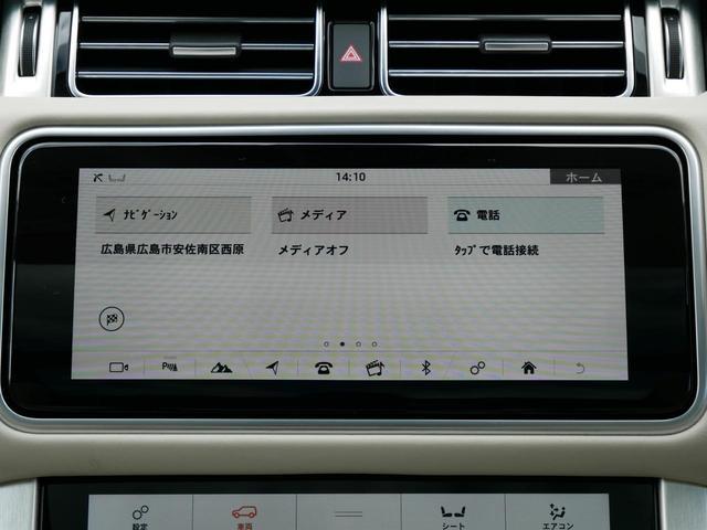 「ランドローバー」「レンジローバー」「SUV・クロカン」「広島県」の中古車29