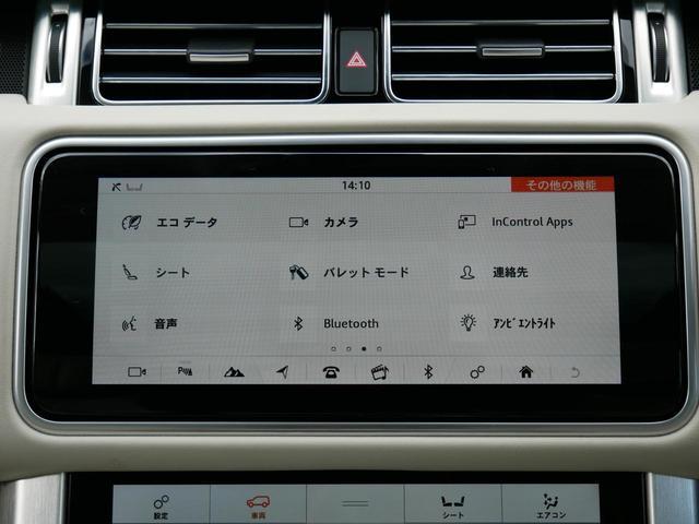 「ランドローバー」「レンジローバー」「SUV・クロカン」「広島県」の中古車30