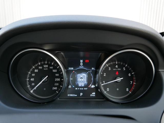 P240 HSE 本革 追加USB Pゲート 認定中古車(20枚目)