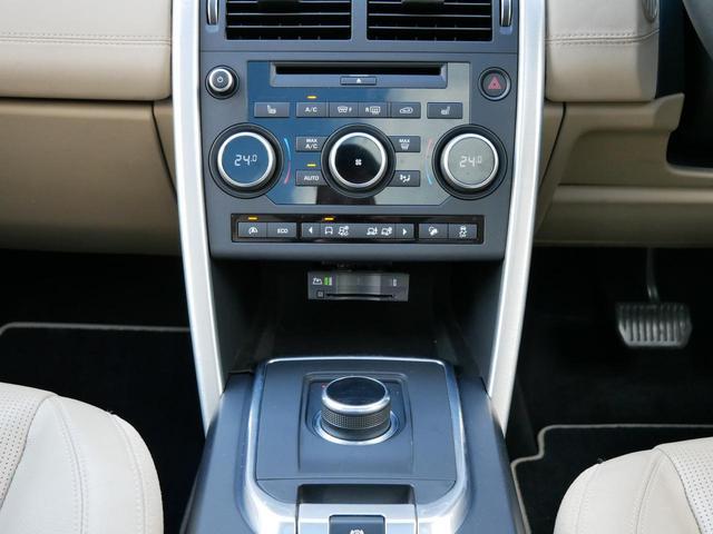 P240 HSE 本革 追加USB Pゲート 認定中古車(23枚目)
