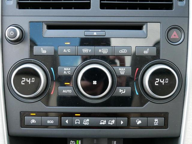 P240 HSE 本革 追加USB Pゲート 認定中古車(24枚目)