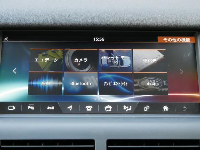 P240 HSE 本革 追加USB Pゲート 認定中古車(25枚目)