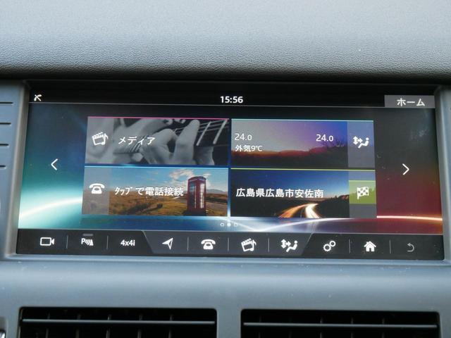 P240 HSE 本革 追加USB Pゲート 認定中古車(26枚目)