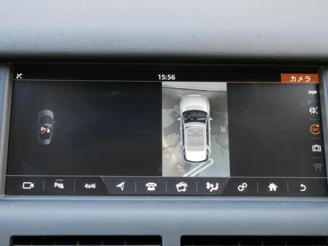 P240 HSE 本革 追加USB Pゲート 認定中古車(28枚目)