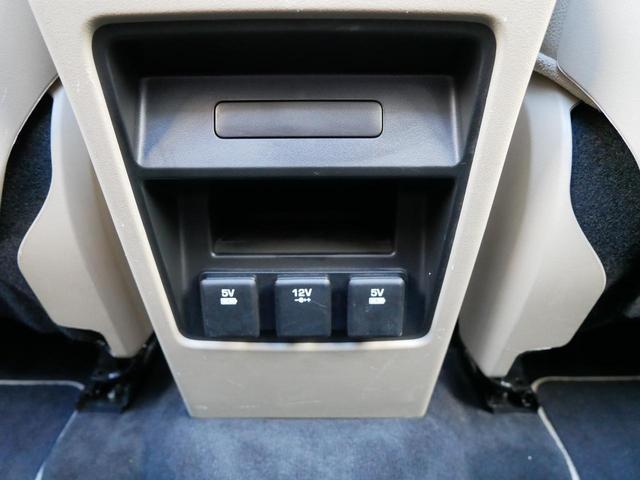 P240 HSE 本革 追加USB Pゲート 認定中古車(30枚目)