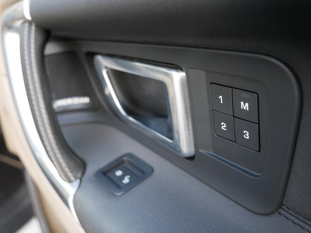 P240 HSE 本革 追加USB Pゲート 認定中古車(31枚目)