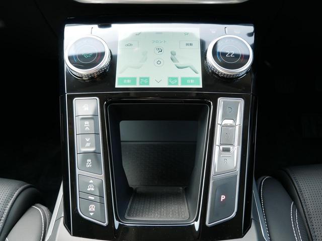 「ジャガー」「Iペース」「SUV・クロカン」「広島県」の中古車24
