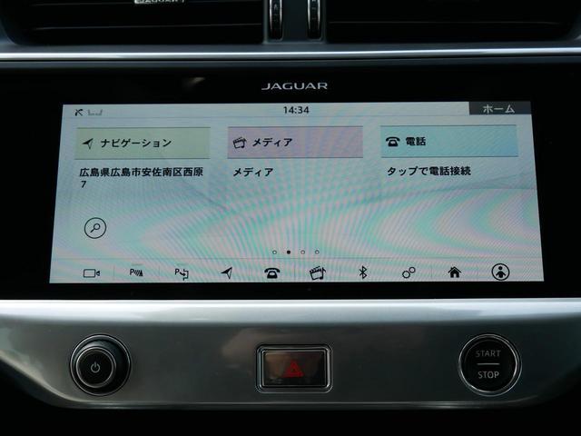 「ジャガー」「Iペース」「SUV・クロカン」「広島県」の中古車25