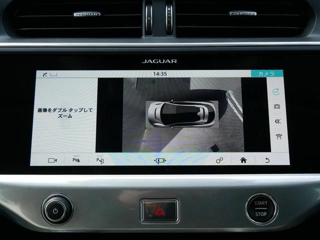 「ジャガー」「Iペース」「SUV・クロカン」「広島県」の中古車28