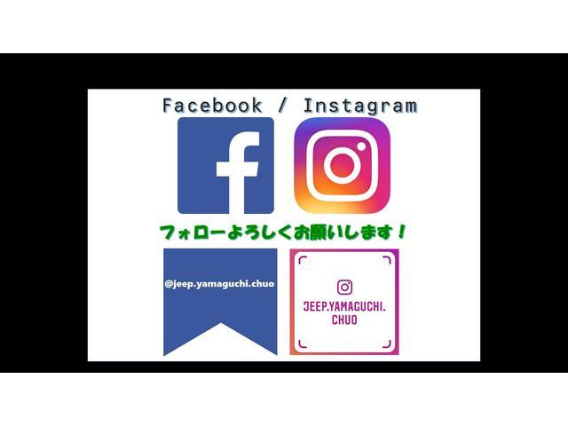 ロンジチュード 当社デモカーアップ ナビ・ETC付(3枚目)