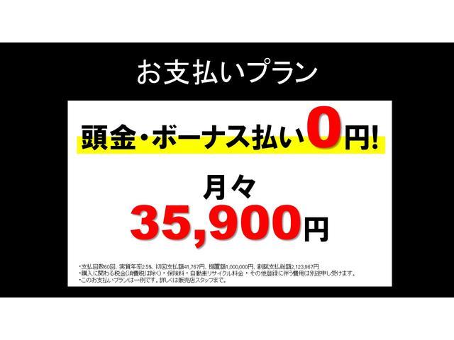 ロンジチュード 当社デモカーアップ ナビ・ETC付(4枚目)