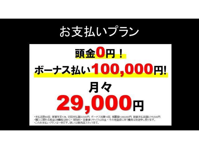 ロンジチュード 当社デモカーUP Bカメラ ナビ ETC付(4枚目)