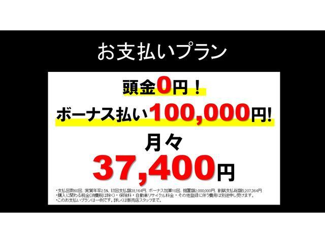 スポーツ ナビ Bカメラ ETC付(4枚目)
