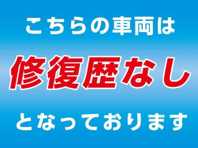 「トヨタ」「ランドクルーザー40」「SUV・クロカン」「岡山県」の中古車2