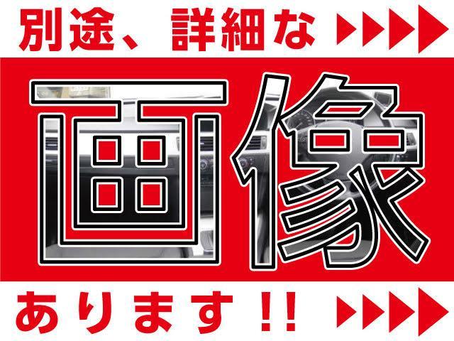 「トヨタ」「ランドクルーザー40」「SUV・クロカン」「岡山県」の中古車18