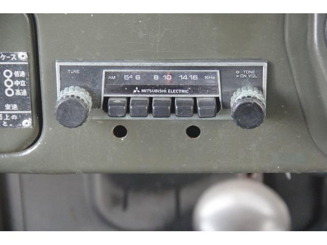 「三菱」「ジープ」「SUV・クロカン」「岡山県」の中古車19