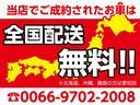 三菱 ジープ
