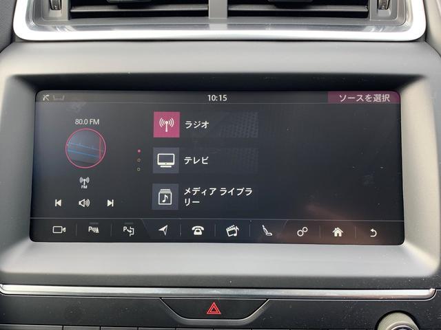 S 250PS 試乗車 黒革 ナビ TV Bカメ ETC(14枚目)