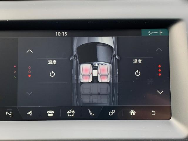 S 250PS 試乗車 黒革 ナビ TV Bカメ ETC(19枚目)