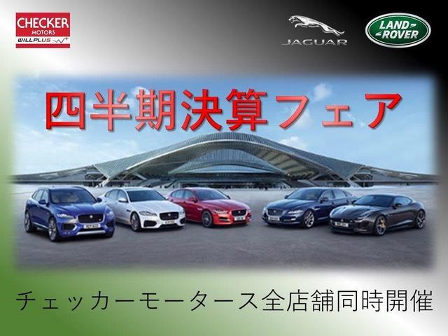 XJ50 新車保証継承 レザー サンルーフ(2枚目)