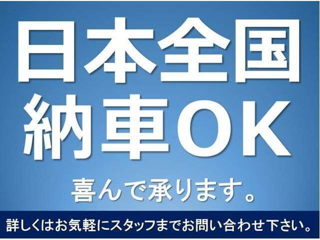 「ジャガー」「Iペース」「SUV・クロカン」「福岡県」の中古車4