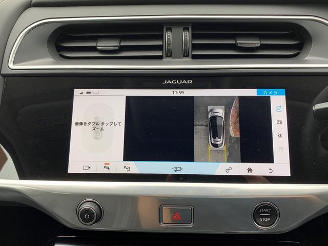 「ジャガー」「Iペース」「SUV・クロカン」「福岡県」の中古車24