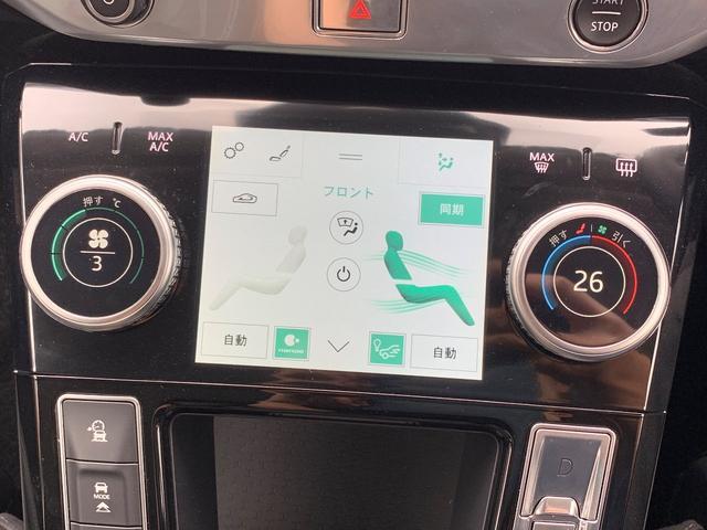 「ジャガー」「Iペース」「SUV・クロカン」「福岡県」の中古車27