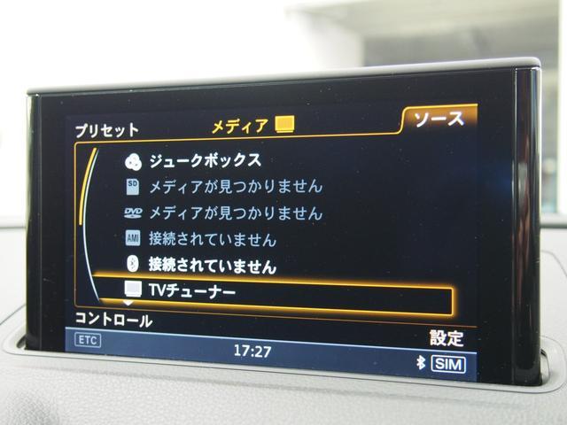 スポーツバック1.4T LED コンビニエンスP ナビ(11枚目)