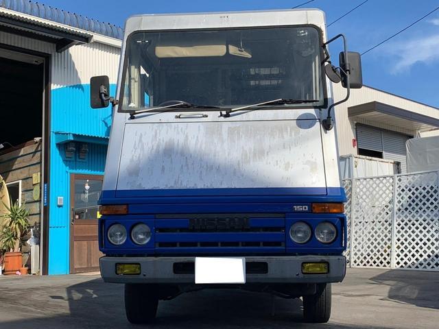 「日産」「アトラストラック」「トラック」「佐賀県」の中古車2